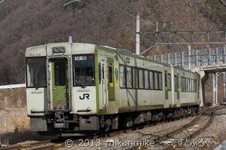 DSC09444
