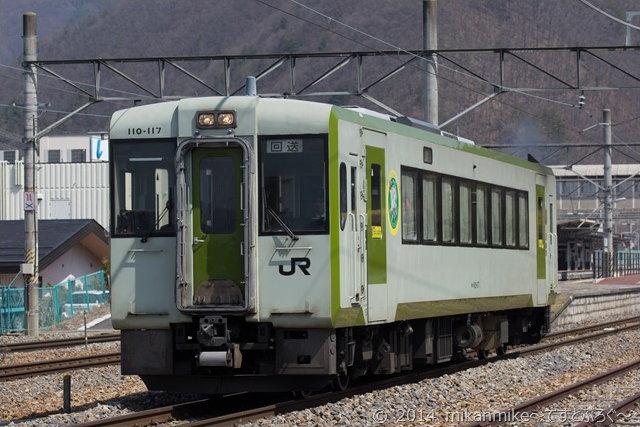DSC00087