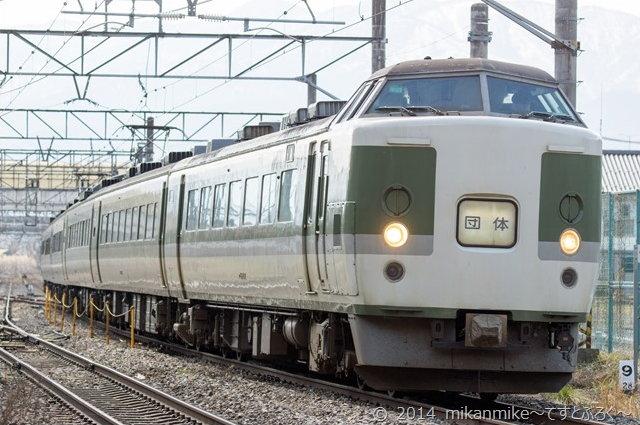 DSC00213-2