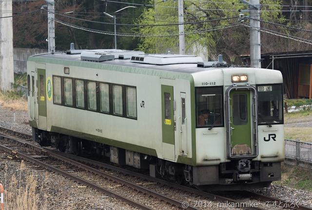 DSC00314