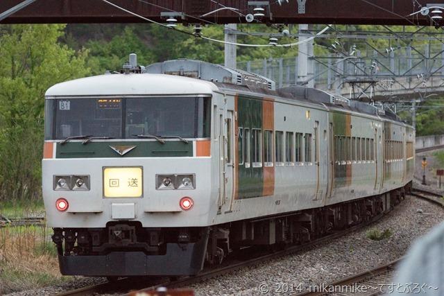 DSC00694