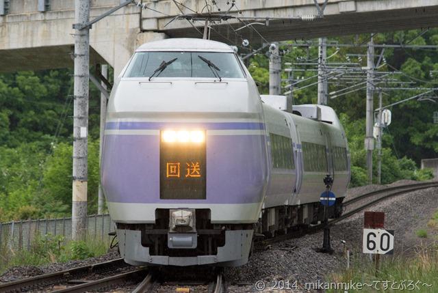 DSC00921