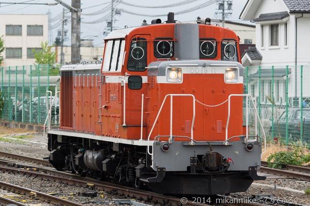 DSC00930