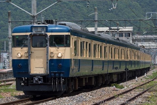 DSC01649
