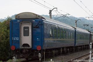DSC04887